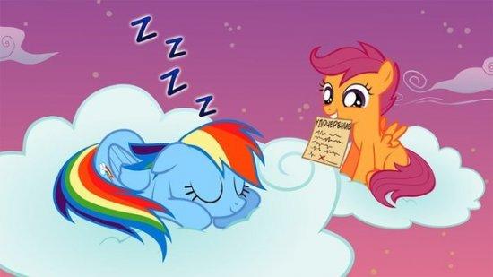 Быстрая Rainbow Dash / Самый лучший злодей